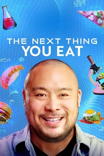 The Next Thing You Eat
