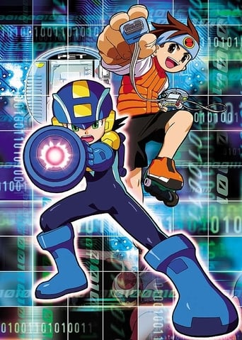 Poster of MegaMan NT Warrior