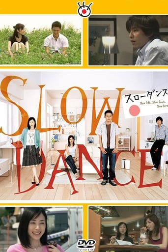 Poster of Slow Dance