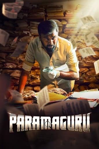 Poster of Paramaguru