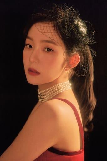 Irene Profile photo