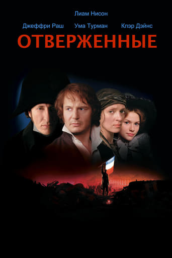 Watch Les Miserables Streaming