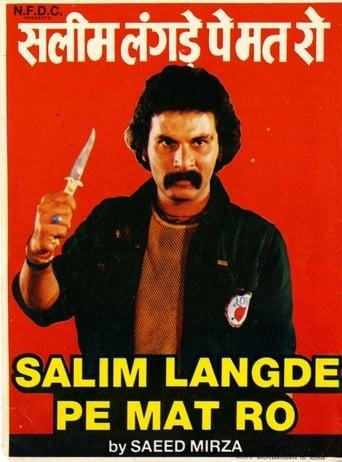 Poster of Salim Langde Pe Mat Ro