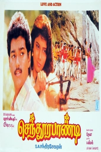 Poster of Sendhoorapandi