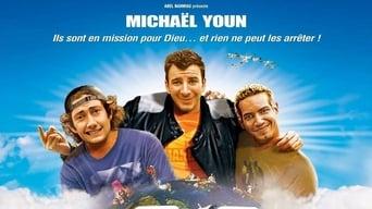 The 11 Commandments (2004)