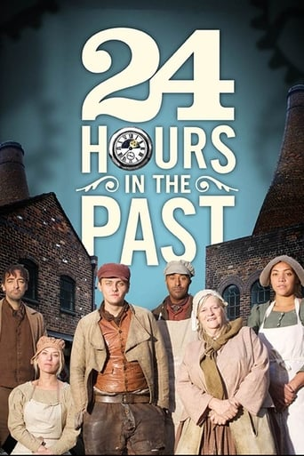 Poster of 24 Hours in the Past