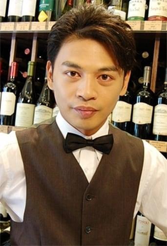Image of Ken Lin