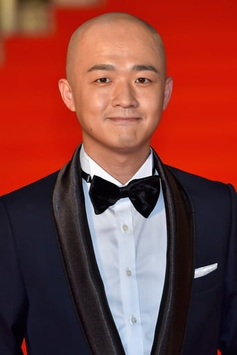 Image of Bao Bei Er