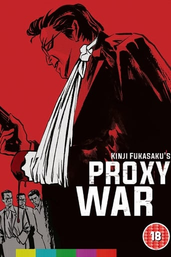 Poster of Battles Without Honor and Humanity: Proxy War