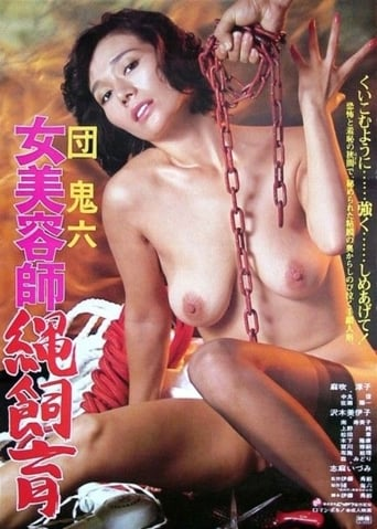 Poster of Female Beautician Rope Discipline