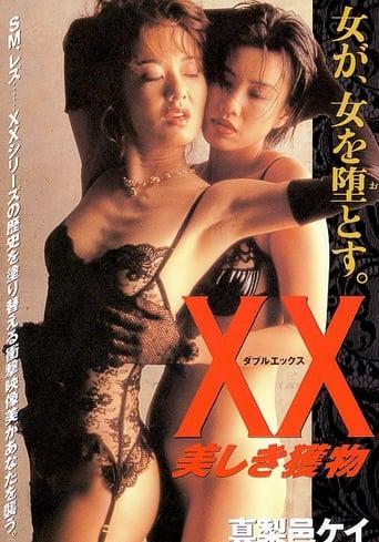 XX: Beautiful Prey