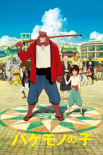 Poster of The Boy and the Beast