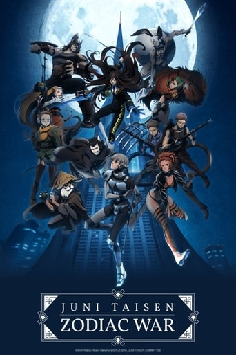 Poster of Juni Taisen: Zodiac War