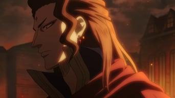 The Crimson Lion King