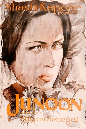 Poster of Junoon