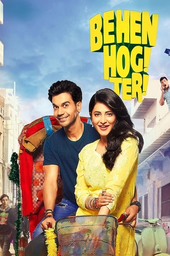 Poster of Behen Hogi Teri