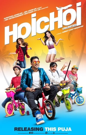 Hoichoi Unlimited Yify Movies