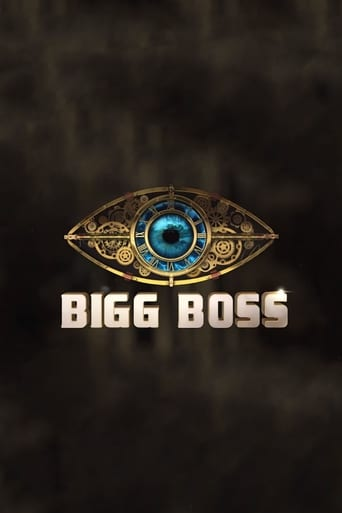 Poster of Bigg Boss
