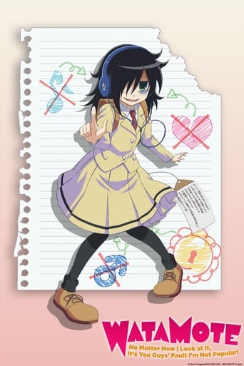 Poster of WATAMOTE