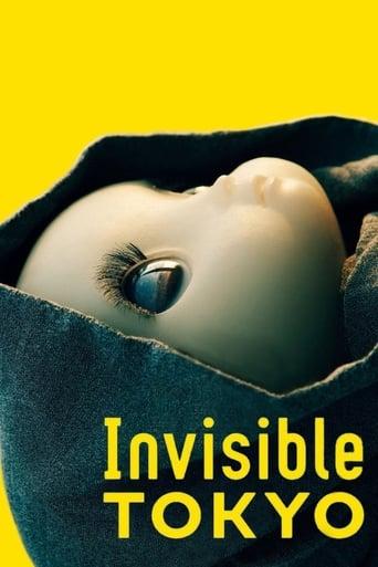 Invisible TOKYO [OV]