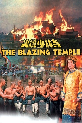 Poster of The Blazing Temple