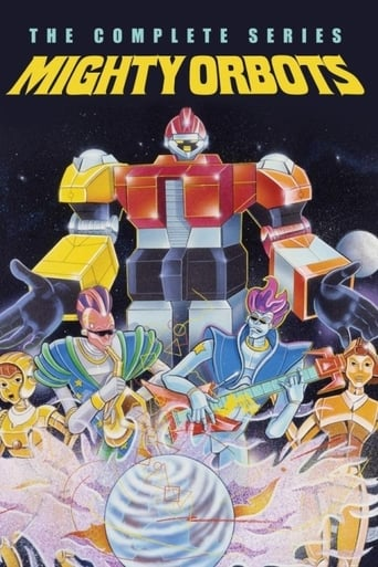 Poster of Mighty Orbots