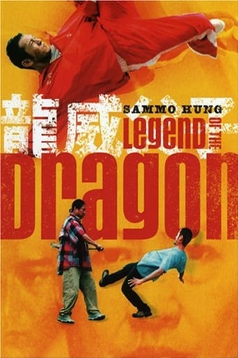 Poster of Legend of the Dragon