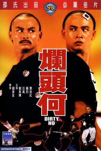 Dirty Ho