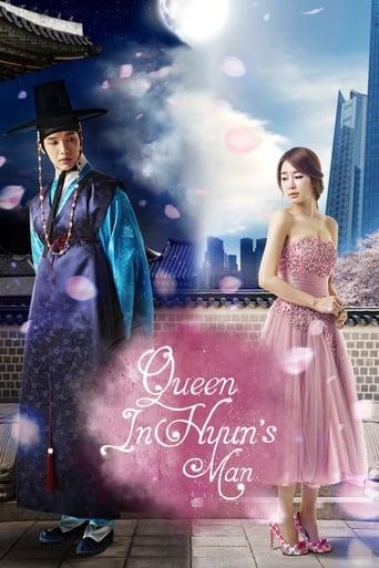 Poster of Queen In Hyun's Man