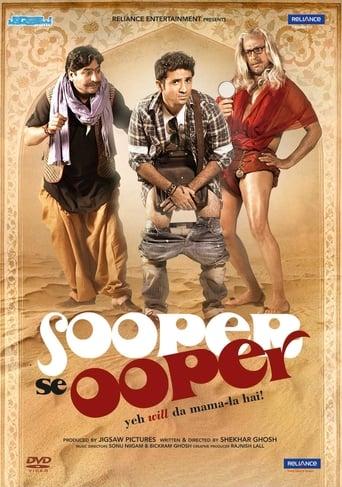Poster of Sooper Se Ooper
