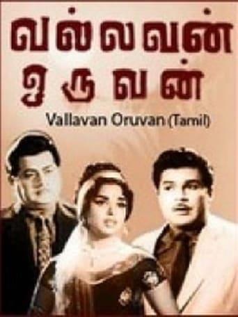 Jaishankar Movie Buck