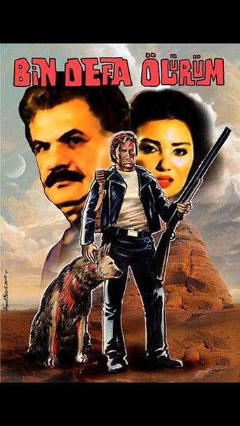 Bin defa ölürüm Movie Poster