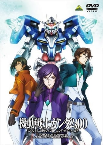 Poster of Mobile Suit Gundam 00 Special Edition II: End of World