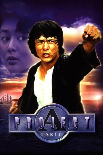 Poster of Project A II