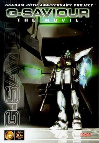 Poster of G-Saviour