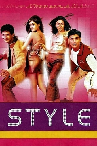 Poster of Style