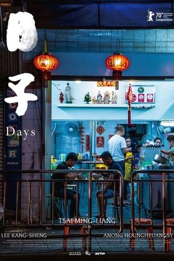 Days (2020)