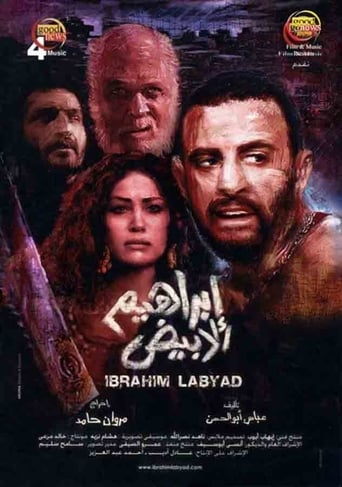 Watch Ibraham Labyad full movie downlaod openload movies