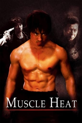 Watch Muscle Heat Free Online Solarmovies
