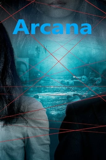 Poster of Arcana