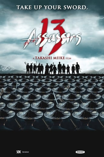 '13 Assassins (2010)