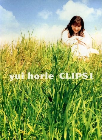 poster of yui horie CLIPS 1