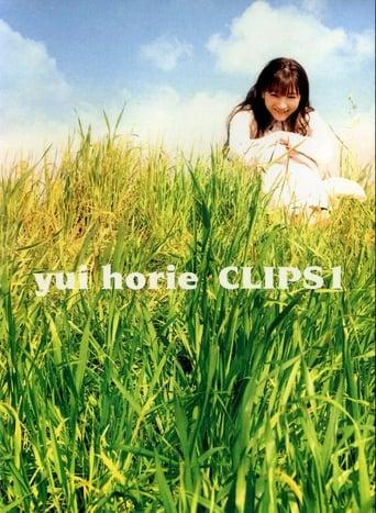 堀江由子 CLIPS 1