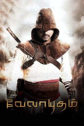 Poster of Velayudham
