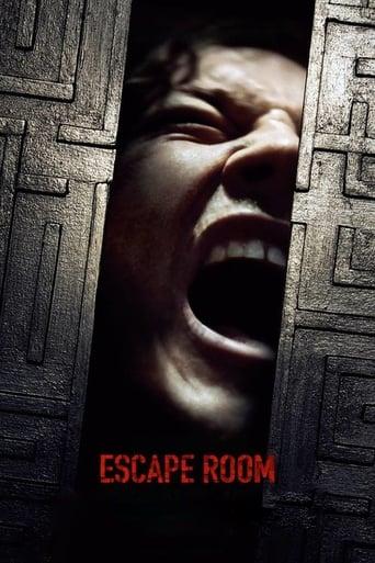 Escape Room - Poster