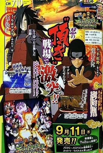 Naruto Shippuden: OVA Hashirama Senju vs Madara Uchiha