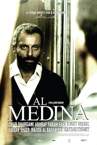 Poster of Al Medina fragman