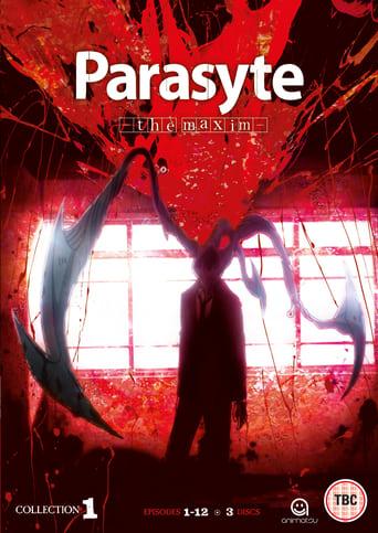 Parasyte -the maxim-