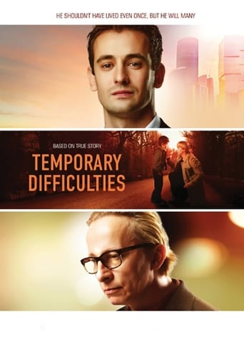 Poster of Temporary Difficulties