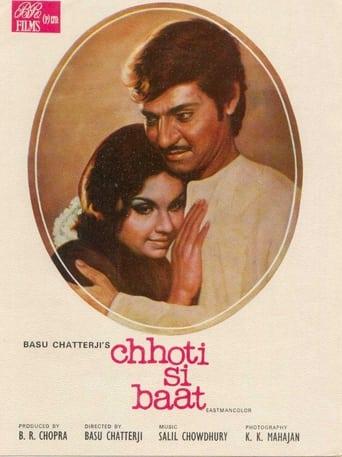 Watch Chhoti Si Baat Online Free Putlockers